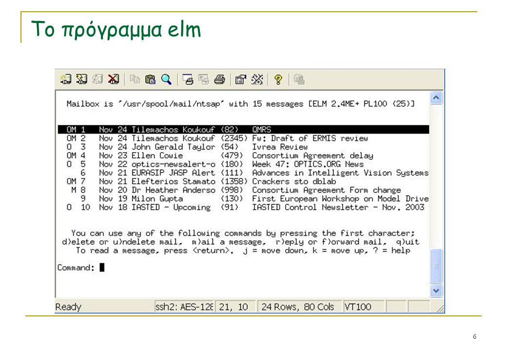 27 Internet Newsgroups Οι ηλεκτρονικές εφημερίδες είναι μια διαδεδομένη μορφή επικοινωνίας στο διαδίκτυο.