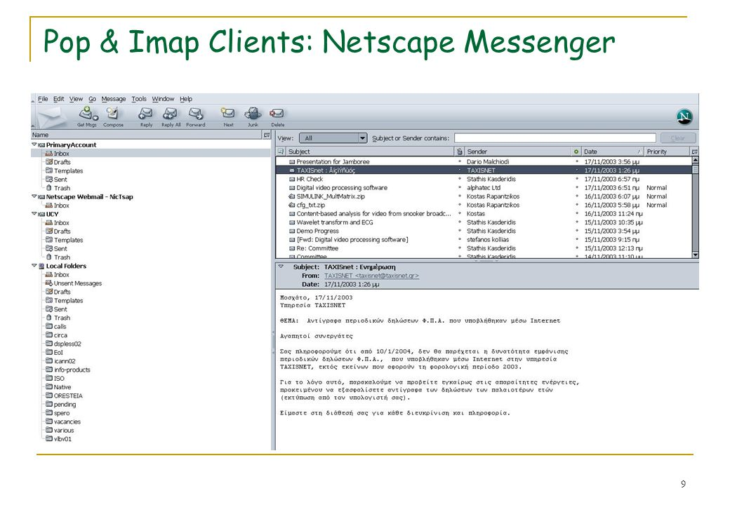 9 Pop & Imap Clients: Netscape Messenger
