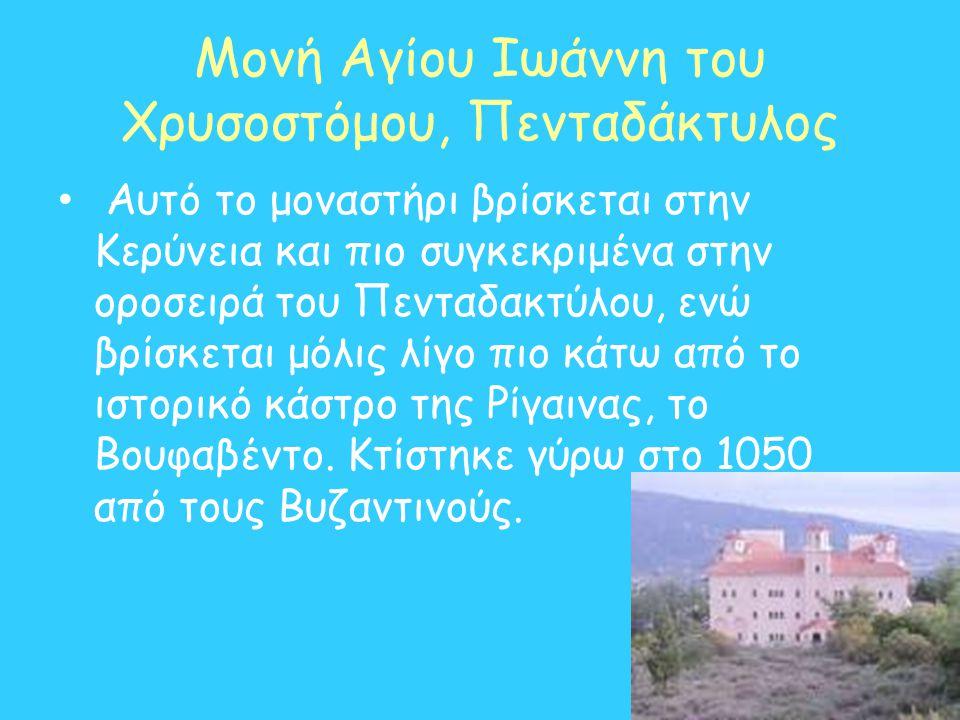 Μονή Αγίου Ιωάννη του Χρυσοστόμου, Πενταδάκτυλος Αυτό το μοναστήρι βρίσκεται στην Κερύνεια και πιο συγκεκριμένα στην οροσειρά του Πενταδακτύλου, ενώ β