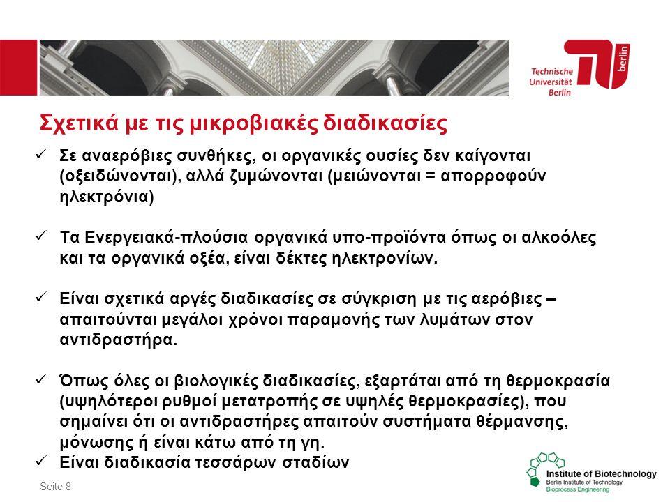 Έργο που συνδυάζει όλα τα παραπάνω SmartEnvTech – Horizon2020 (Προϋπ: 2.000.000 €): ΤΕΙ Δυτικής Μακεδονίας (Τμήμα Ηλεκτρολόγων Μηχανικών – ΕΠΙΚΕΦΑΛΗΣ).