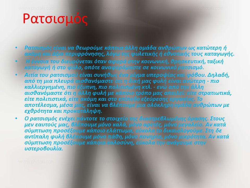 ΑβραμίδουΜαρία ΑναγνώστουΑικατερίνη ΓεωργούλαΣτεφανία-Χριστίνα ΓιαννούλαςΕλευθέριος ΓιέλιΕράλντ ΓουδώνηςΘεόφιλος-Αλέξανδρος ΔημουΣτυλιανός ΔουλγερίδουΣαββούλα ΙστράτιΛουντμίλα ΚαραμέταΑριόλα ΚαραμίχουΕλισάβετ ΚαρατζιούλαςΑθανάσιος Καστίγιο-ΚούντηΕλεάνα ΚατσίβελοςΑπόστολος ΚιρτζαλιώτηςΚυριάκος ΚουτσένκοΝτάρια ΛίκαΤζενισίλντα ΧατζηγεωργίουΓεώργιος