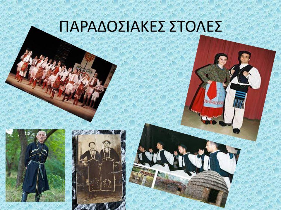 ΠΛΗΡΟΦΟΡΙΕΣ ΓΙΑ ΤΗΝ ΡΩΣΙΑ (1) Η Ρωσία ή επίσημα γνωστή ως Ρωσική Ομοσπονδία, είναι μια χώρα που βρίσκεται στην βόρεια Ευρασία.