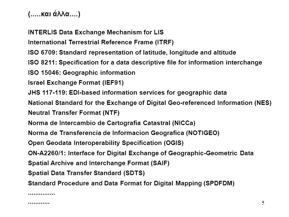 26 Introductory readings Interoperating GISs Report of a Specialist Meeting Held under the Auspices of the Varenius Project Panel on Computational Implementations of Geographic Concepts http://www.ncgia.ucsb.edu/conf/interop97/interop_toc.html The 1996 UCGIS white paper on interoperability http://www.ncgia.ucsb.edu/other/ucgis/research_priorities/ paper5.html