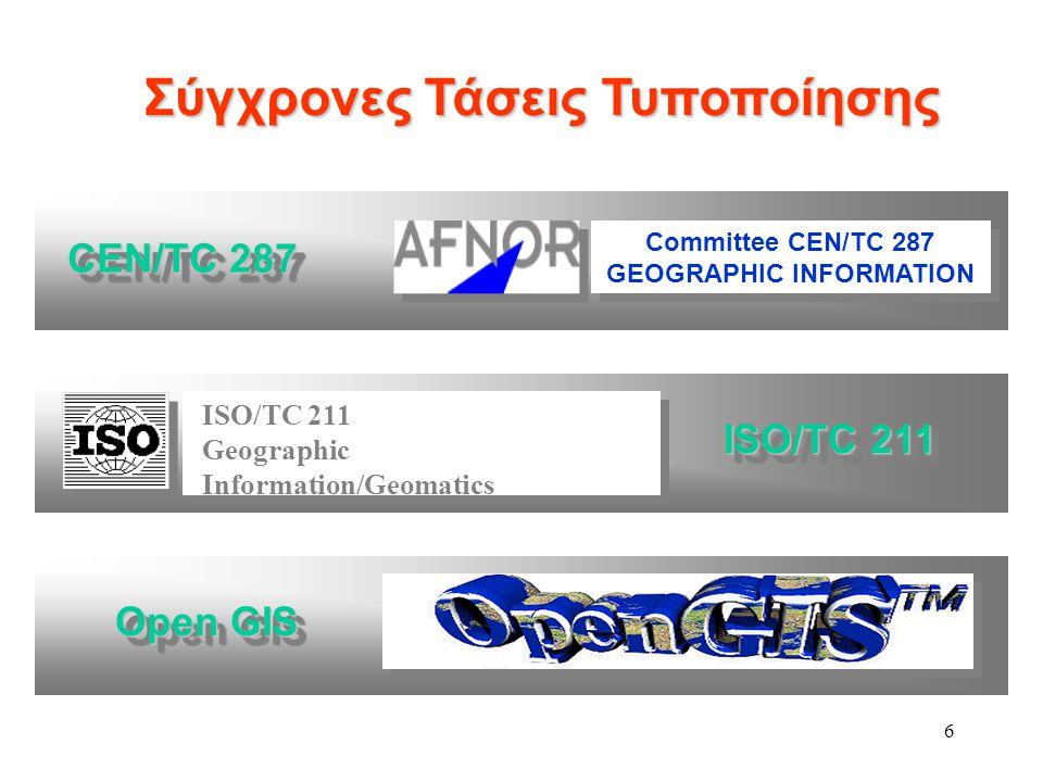 37 Geographic Markup Language (GML) Η GML είναι μια τεχνολογία που αναπτύχθηκε από τον οργανισμό Open GIS Consortium με σκοπό την αποθήκευση αλλά και ανταλλαγή γεωγραφικής πληροφορίας μέσω της XML.