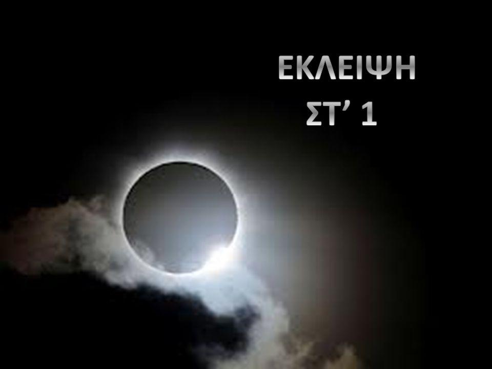 27 ο Δημοτικό Σχολείο Αθηνών