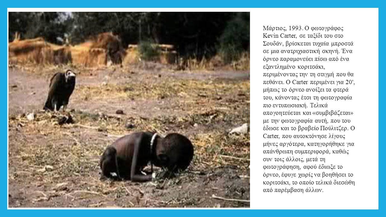 Μάρτιος, 1993. Ο φωτογράφος Kevin Carter, σε ταξίδι του στο Σουδάν, βρίσκεται τυχαία μπροστά σε μια ανατριχιαστική σκηνή. Ένα όρνεο παραμονεύει πίσω α