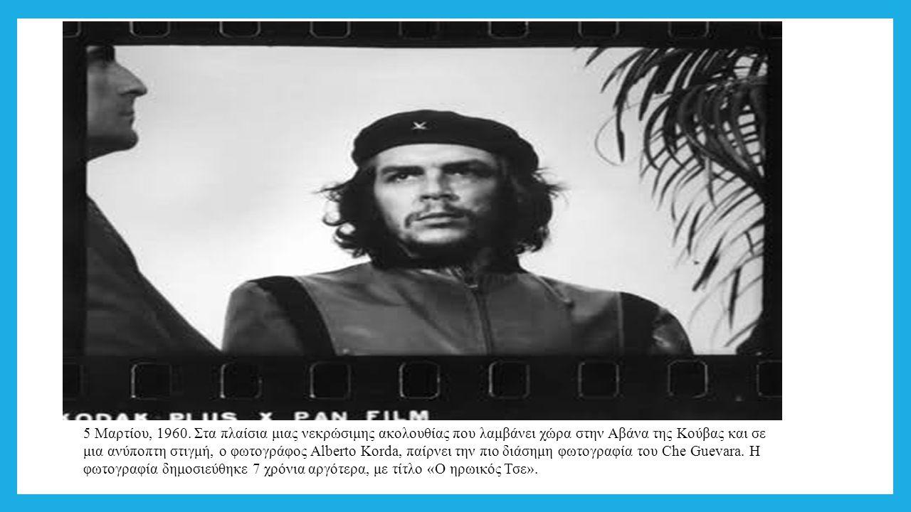 5 Μαρτίου, 1960. Στα πλαίσια μιας νεκρώσιμης ακολουθίας που λαμβάνει χώρα στην Αβάνα της Κούβας και σε μια ανύποπτη στιγμή, ο φωτογράφος Alberto Korda