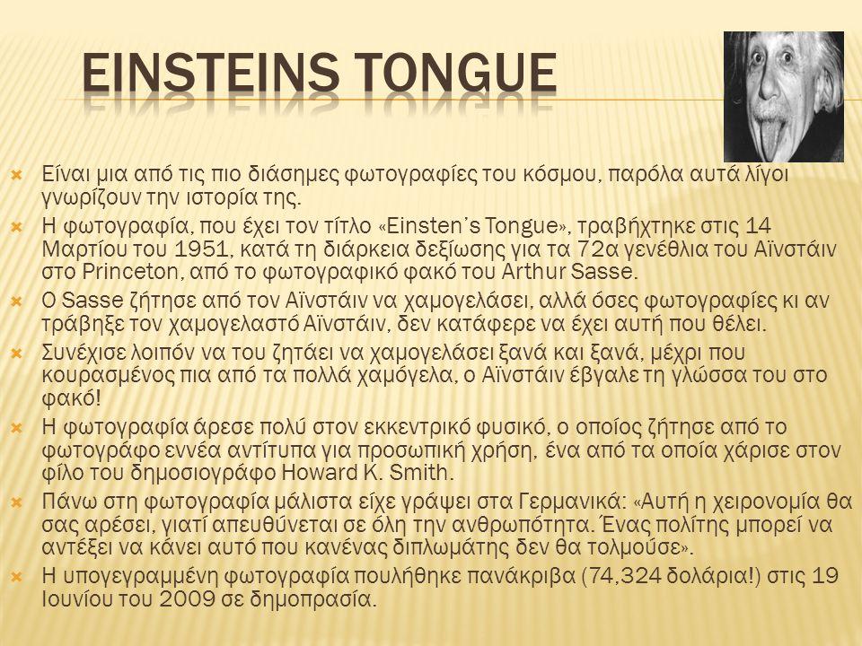  Τον Νοέμβριο του 1915, ο Αϊνστάιν παρουσίασε τη γενική θεωρία της σχετικότητας σε μία σειρά διαλέξεων ενώπιον της Πρωσικής Ακαδημίας Επιστημών.