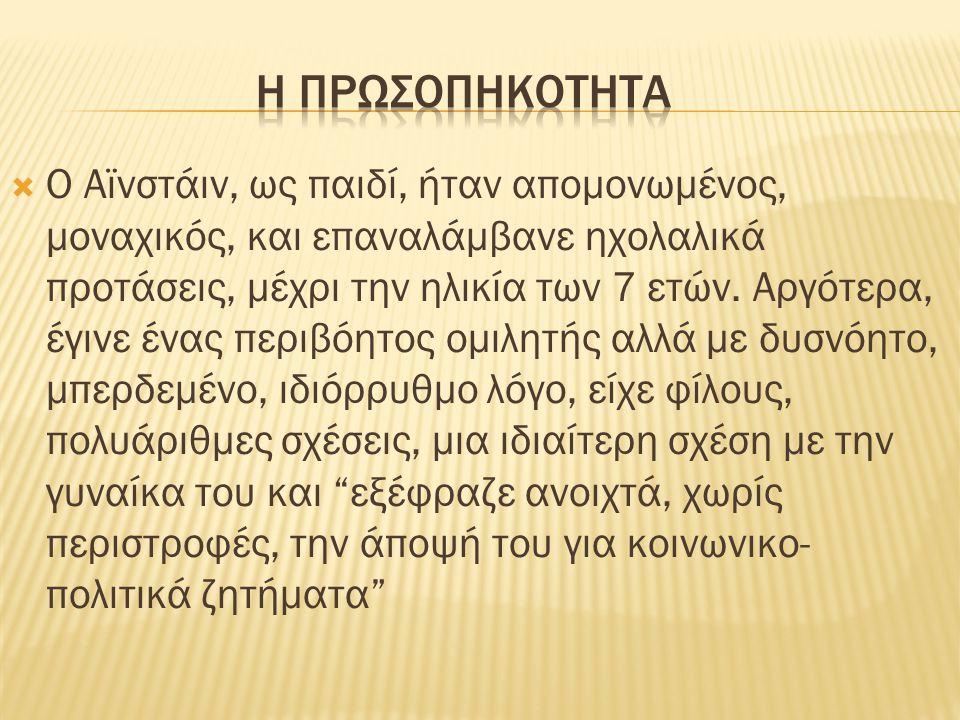  Σπύρος Βανταράκης  Γιώργος Αντωνόπουλος