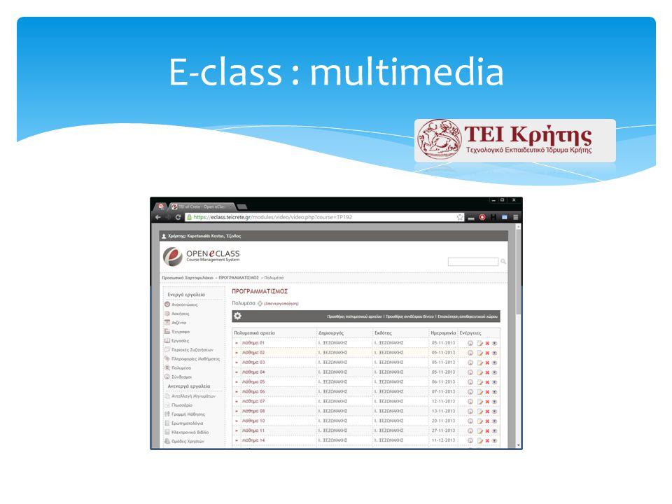 E-class : multimedia