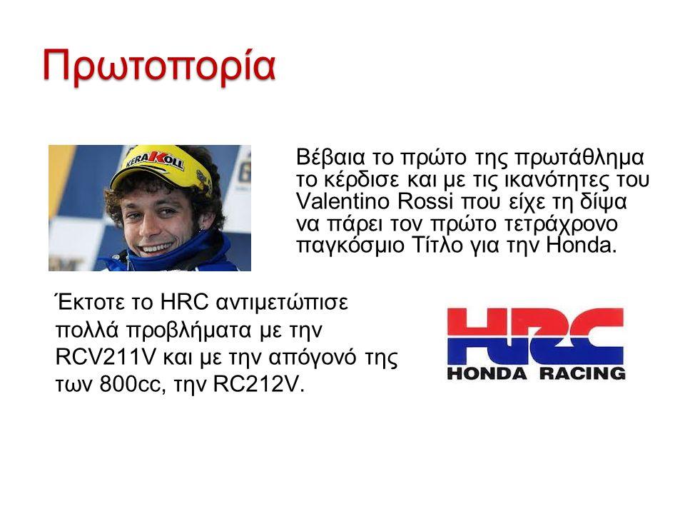 Πρωτοπορία Βέβαια το πρώτο της πρωτάθλημα το κέρδισε και με τις ικανότητες του Valentino Rossi που είχε τη δίψα να πάρει τον πρώτο τετράχρονο παγκόσμι