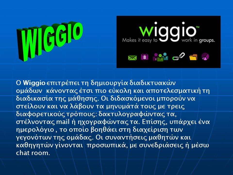 Ο Wiggio επιτρέπει τη δημιουργία διαδικτυακών ομάδων κάνοντας έτσι πιο εύκολη και αποτελεσματική τη διαδικασία της μάθησης. Οι διδασκόμενοι μπορούν να