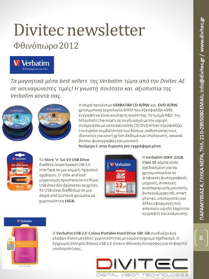 Divitec newsletter Φθινόπωρο 2012 6 Η σειρά προιόντων VERBATIM CD-R/RW και DVD-R/RW χρησιμοποιεί τεχνολογία MKM που εξασφαλίζει κάθε εγγραφή να είναι