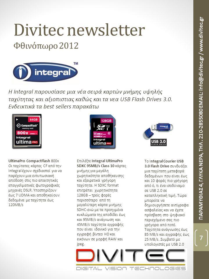 Divitec newsletter Φθινόπωρο 2012 7 UltimaPro CompactFlash 800x Οι ταχύτατες κάρτες CF από την Integral έχουν σχεδιαστεί για να παρέχουν μια εντυπωσια