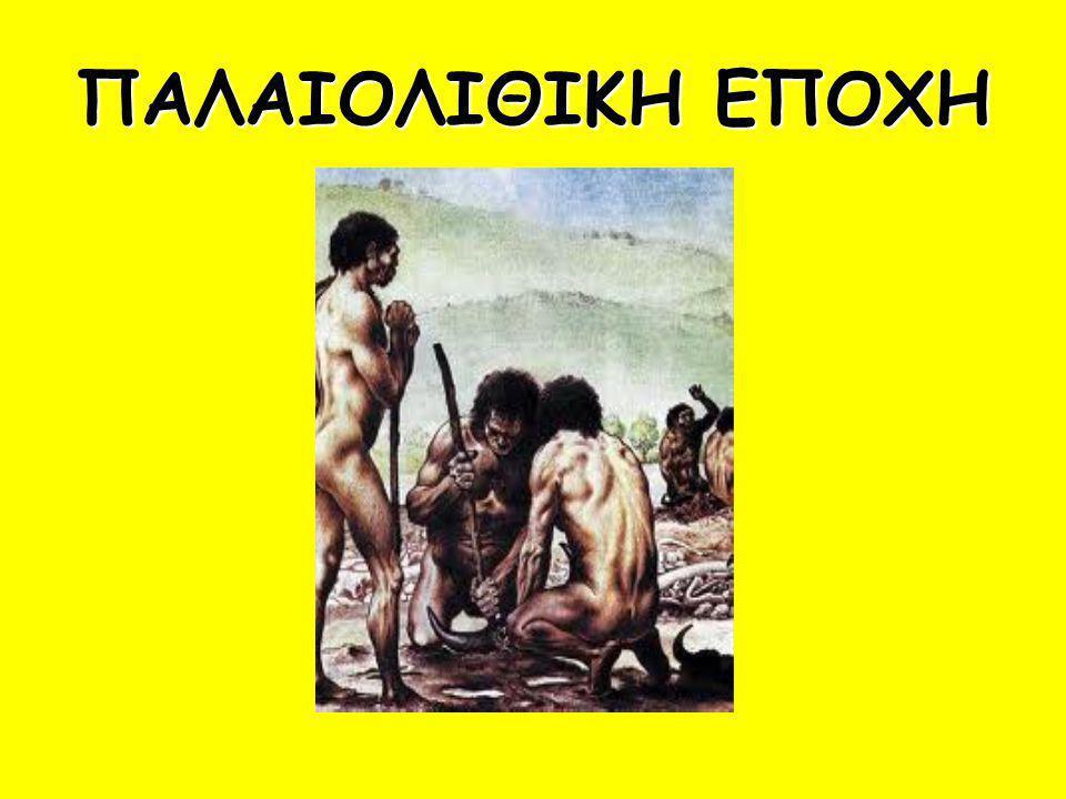 ΔΕΚΑΕΤΙΑ 1940