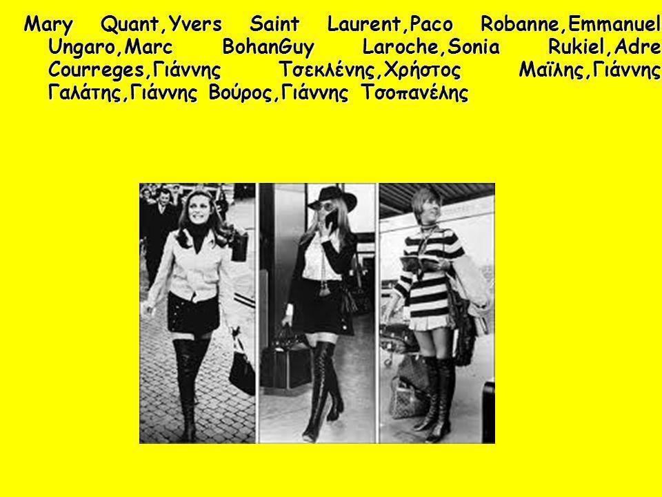 Mary Quant,Yvers Saint Laurent,Paco Robanne,Emmanuel Ungaro,Marc BohanGuy Laroche,Sonia Rukiel,Adre Courreges,Γιάννης Τσεκλένης,Χρήστος Μαϊλης,Γιάννης