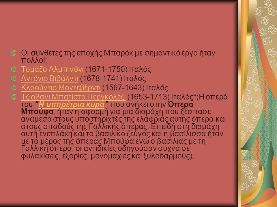 Μόλις περνούσε ο αρχαίος επισκέπτης τα Προπύλαια, αντίκρυζε το τεραστίων διαστάσεων άγαλμα της Αθηνάς Προμάχου, ύψους περίπου έντεκα μέτρων, από ορείχαλκο, έργο του Φειδία.