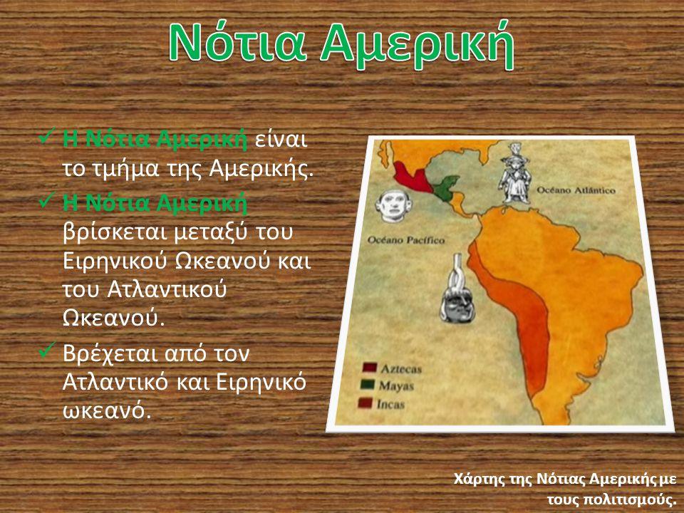 Ιστορία Ήταν λαός Ινδιάνων.Κατοικούσαν στο Μεξικό, Γουατεμάλα και Μπελίζε.