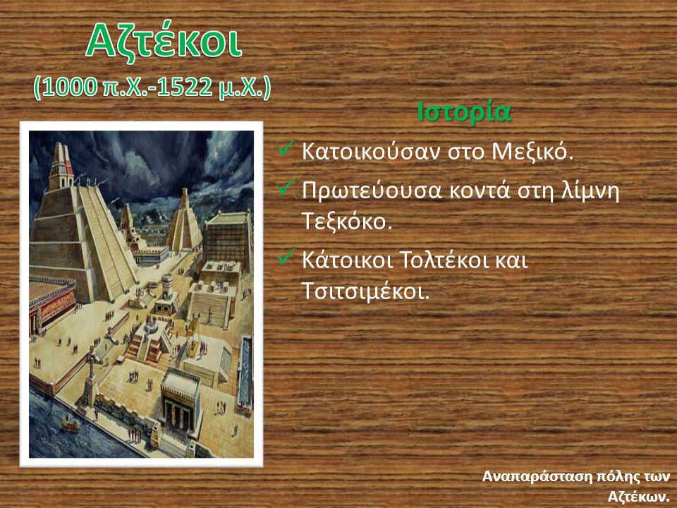 Οι πυραμίδες τους είχαν δίδυμες σκάλες που οδηγούσαν σε δίδυμους ναούς.
