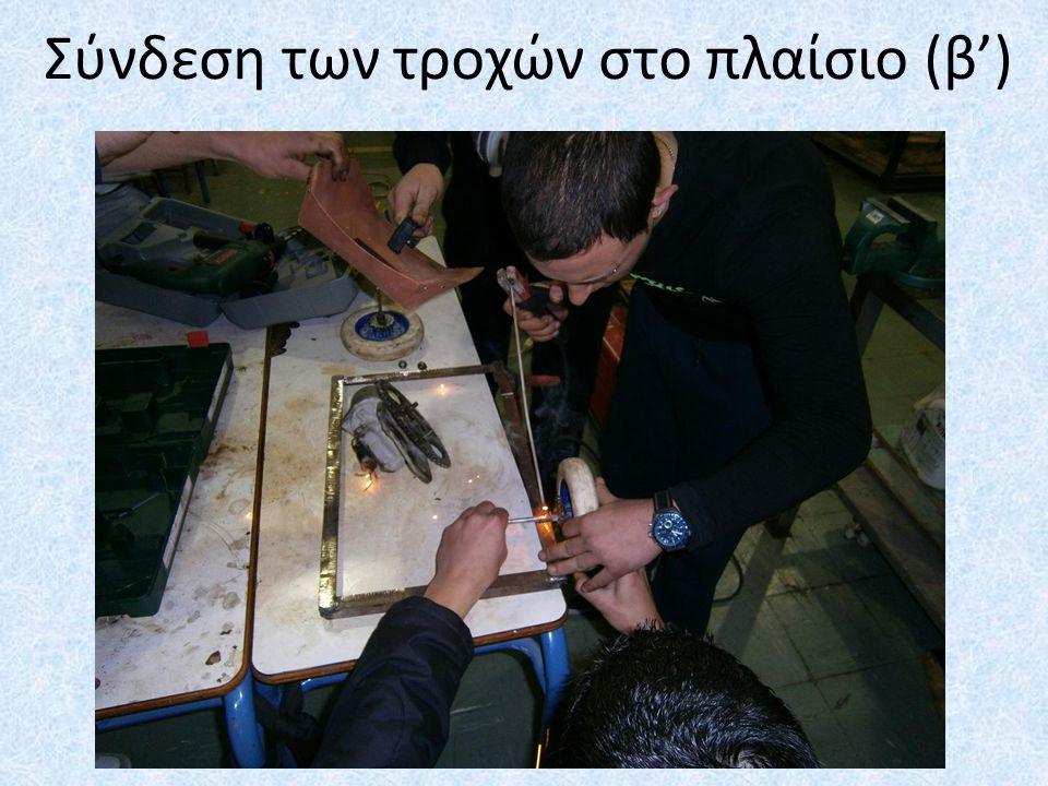 Λεπτομέρεια των διακοπτών ελέγχου των ηλεκτροκινητήρων μέσω σερβομηχανισμού.