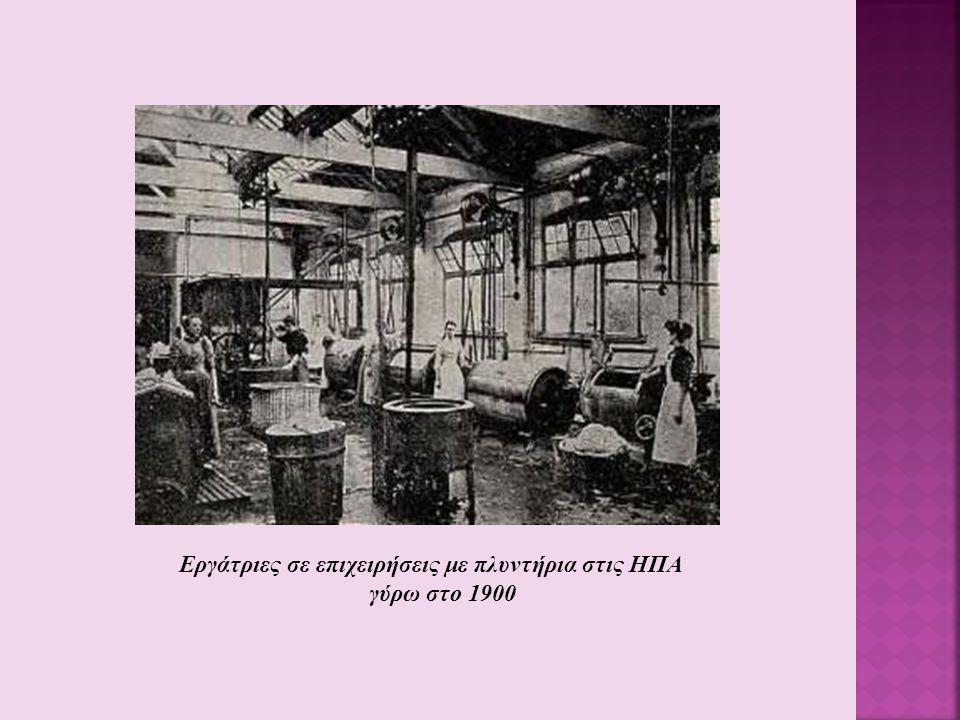 Μακεδονία – λίχνισμα (1911)