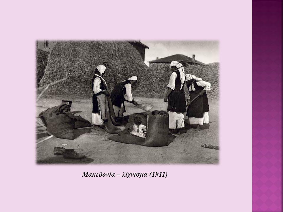 Από το τέλος του 19 ου αιώνα αρχίζει η γυναίκα σ ' όλο τον κόσμο να εισβάλλει στα « αντρικά » επαγγέλματα και στις επιστήμες, να αποκτάει το δικαίωμα