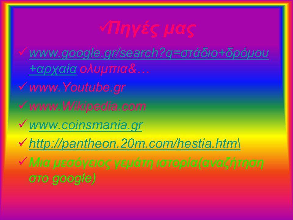  Τα Τραγούδια που ακούστηκαν  1)ΕΛΛΗΝΌΦΩΝΑ ΧΩΡΙΑ ΤΗΣ ΚΑΤΩ ΙΤΑΛΙΑΣ(κλάμα του Εμιγκράτου)  2)ΚΑΛΗΝΥΦΤΑ Σαλέντο Κ.Ιταλία