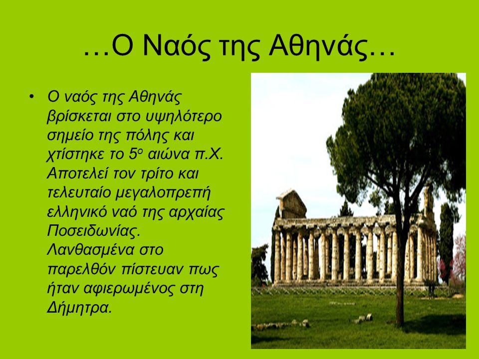 …Ο Ναός του Απόλλωνα… Ο ναός του Απόλλωνα βρίσκεται στο νησί Ortygia στις Συρακούσες.