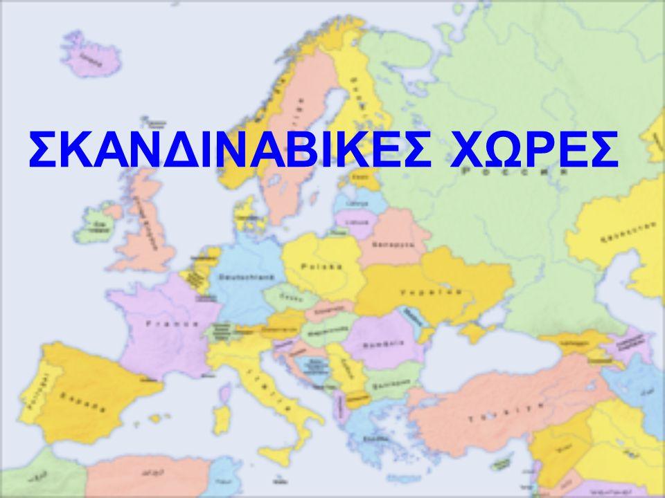 ΜΑΥΡΟΒΟΥΝΙΟ ΠΡΩΤΕΥΟΥΣΑ: Ποντγκόριτσα ΕΚΤΑΣΗ: 14.026 ΠΛΗΘΥΣΜΟΣ: 684.736 ΕΠΙΣΗΜΕΣ ΓΛΩΣΣΕΣ: Σέρβικη, βοσνιακή, αλβανική ΝΟΜΙΣΜΑΤΙΚΗ ΜΟΝΑΔΑ: Ευρώ ΕΠΙΚΡΑΤΕΣΤΕΡΑ ΘΡΗΣΚΕΥΜΑΤΑ: Ορθοδοξία, Ισλαμισμός, Ρωμαιοκαθολικισμός