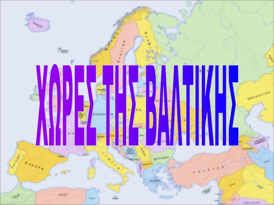 ΓΑΛΛΙΑ ΠΡΩΤΕΥΟΥΣΑ: Παρίσι ΕΚΤΑΣΗ: 543.965 ΠΛΗΘΥΣΜΟΣ: 60.873.000 ΕΠΙΣΗΜΗ ΓΛΩΣΣΑ: Γαλλική ΝΟΜΙΣΜΑΤΙΚΗ ΜΟΝΑΔΑ: Ευρώ ΕΠΙΚΡΑΤΕΣΤΕΡΟ ΘΡΗΣΚΕΥΜΑ: Ρωμαιοκαθολικισμός (76,4%)