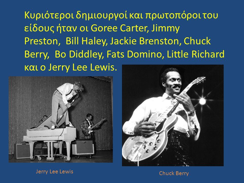 Κυριότεροι δημιουργοί και πρωτοπόροι του είδους ήταν οι Goree Carter, Jimmy Preston, Bill Haley, Jackie Brenston, Chuck Berry, Bo Diddley, Fats Domino