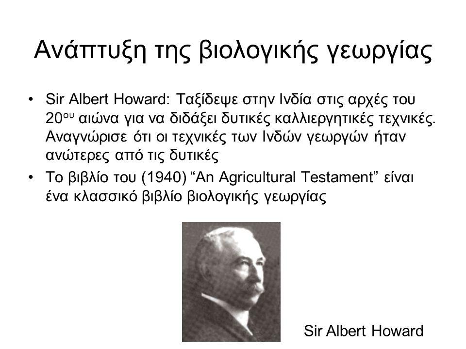Sir Albert Howard: Ταξίδεψε στην Ινδία στις αρχές του 20 ου αιώνα για να διδάξει δυτικές καλλιεργητικές τεχνικές. Αναγνώρισε ότι οι τεχνικές των Ινδών