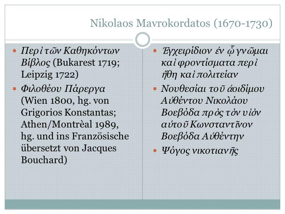 Nikolaos Mavrokordatos (1670-1730) Περ ὶ τ ῶ ν Καθηκόντων Βίβλος (Bukarest 1719; Leipzig 1722) Φιλοθέου Πάρεργα (Wien 1800, hg.
