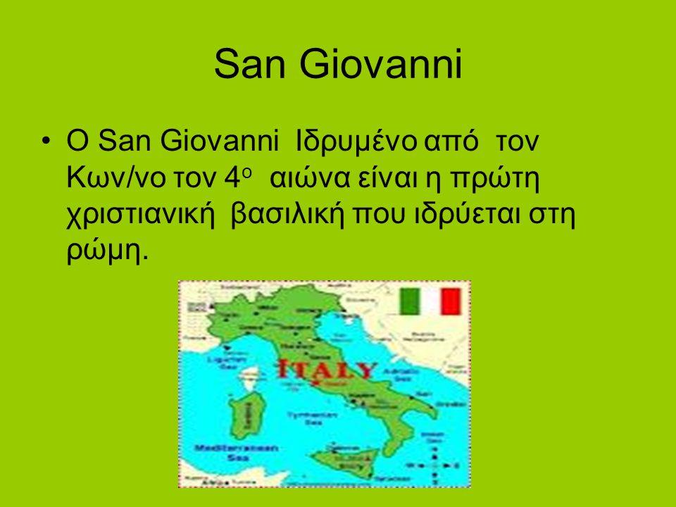 San Giovanni Ο San Giovanni Ιδρυμένο από τον Κων/νο τον 4 ο αιώνα είναι η πρώτη χριστιανική βασιλική που ιδρύεται στη ρώμη.