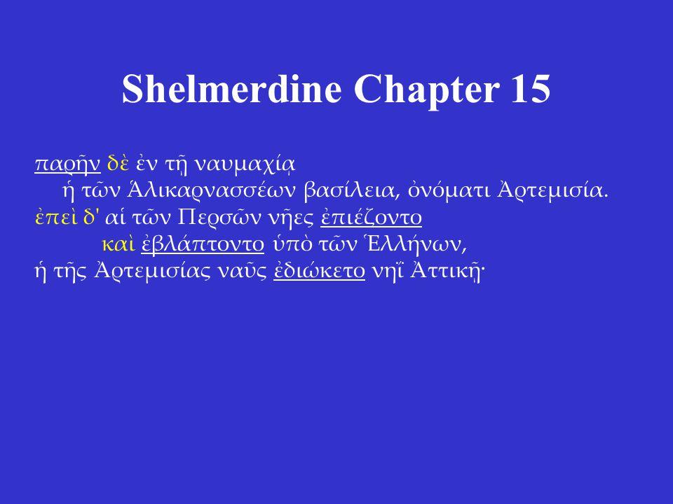 Shelmerdine Chapter 15 παρῆν δὲ ἐν τῇ ναυμαχίᾳ ἡ τῶν Ἁλικαρνασσέων βασίλεια, ὀνόματι Ἀρτεμισία.