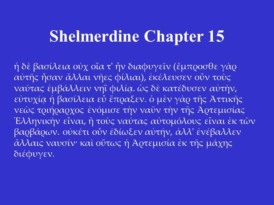 Shelmerdine Chapter 15 ἡ δὲ βασίλεια οὐχ οἵα τ ἦν διαφυγεῖν (ἔμπροσθε γὰρ αὐτῆς ἦσαν ἄλλαι νῆες φίλιαι), ἐκέλευσεν οὖν τοὺς ναύτας ἐμβάλλειν νηῒ φιλίᾳ.