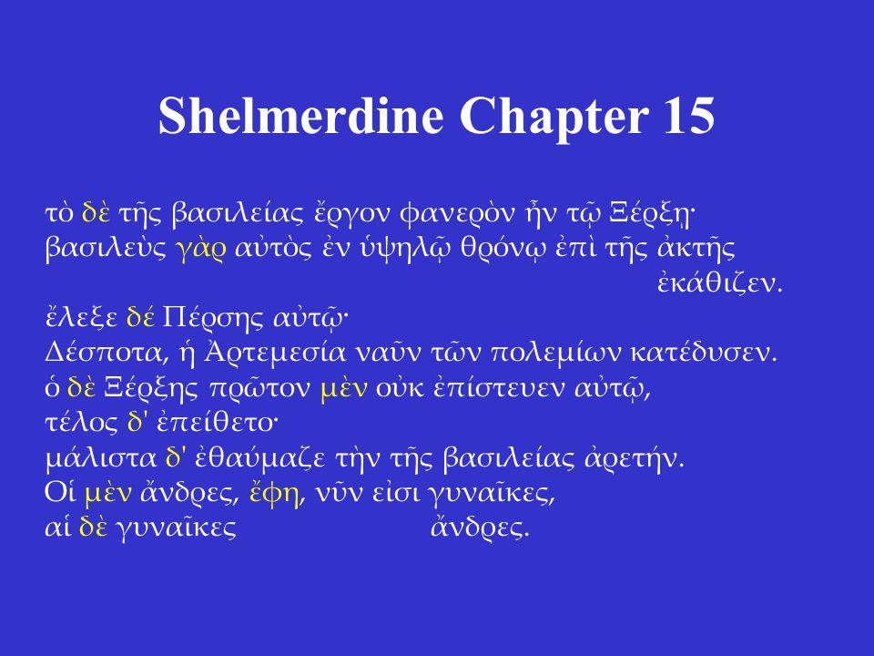 Shelmerdine Chapter 15 τὸ δὲ τῆς βασιλείας ἔργον φανερὸν ἦν τῷ Ξέρξῃ· βασιλεὺς γὰρ αὐτὸς ἐν ὑψηλῷ θρόνῳ ἐπὶ τῆς ἀκτῆς ἐκάθιζεν.