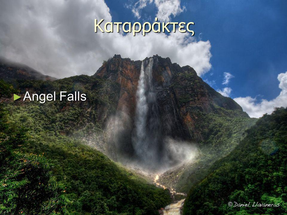 Καταρράκτες ► Angel Falls