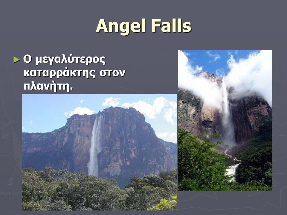 Angel Falls ► Ο μεγαλύτερος καταρράκτης στον πλανήτη.