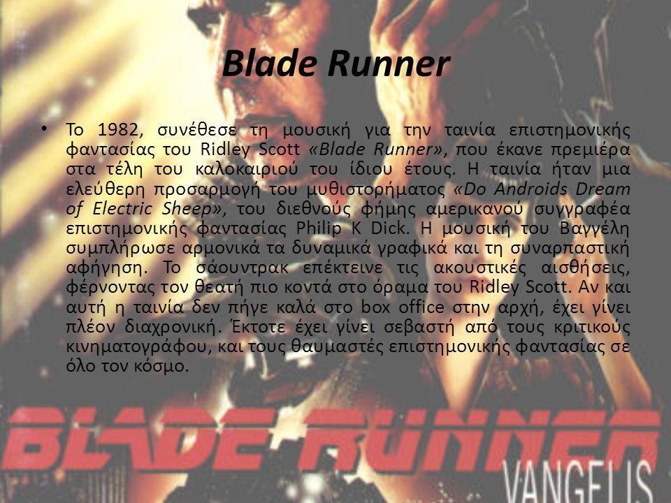 Blade Runner Το 1982, συνέθεσε τη μουσική για την ταινία επιστημονικής φαντασίας του Ridley Scott «Blade Runner», που έκανε πρεμιέρα στα τέλη του καλο
