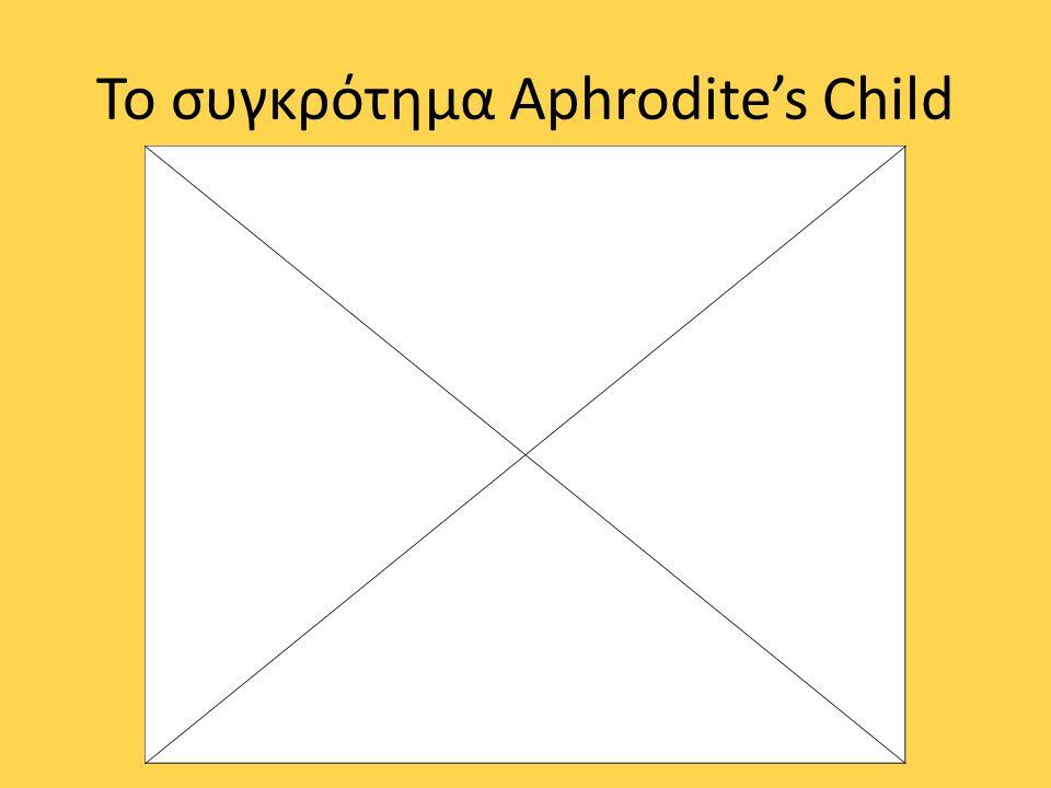 Το συγκρότημα Aphrodite's Child