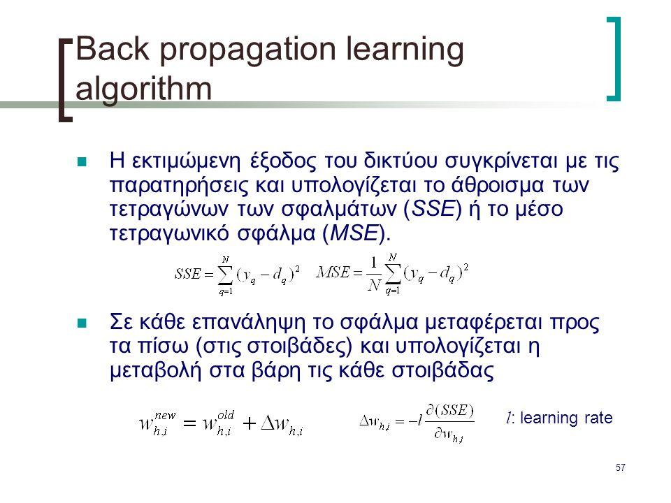 57 Βack propagation learning algorithm Η εκτιμώμενη έξοδος του δικτύου συγκρίνεται με τις παρατηρήσεις και υπολογίζεται το άθροισμα των τετραγώνων των