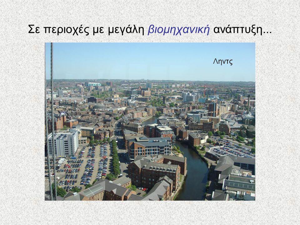 Πόλεις μπορεί να δημιουργηθούν και σχετικά σύντομα...