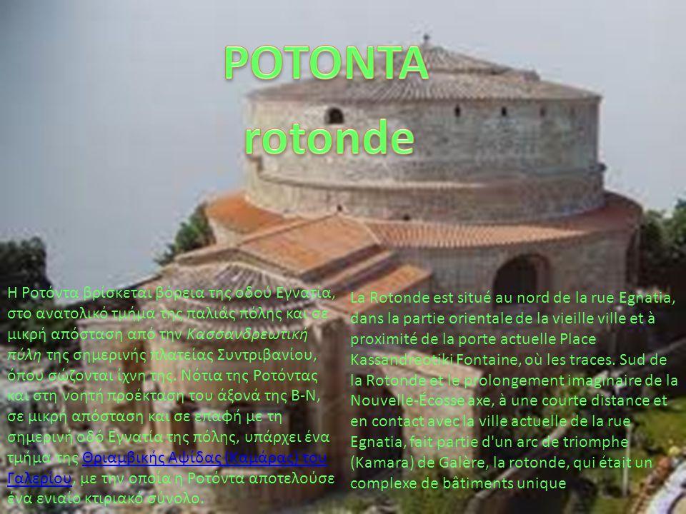 Η Ροτόντα βρίσκεται βόρεια της οδού Εγνατία, στο ανατολικό τμήμα της παλιάς πόλης και σε μικρή απόσταση από την Κασσανδρεωτική πύλη της σημερινής πλατ