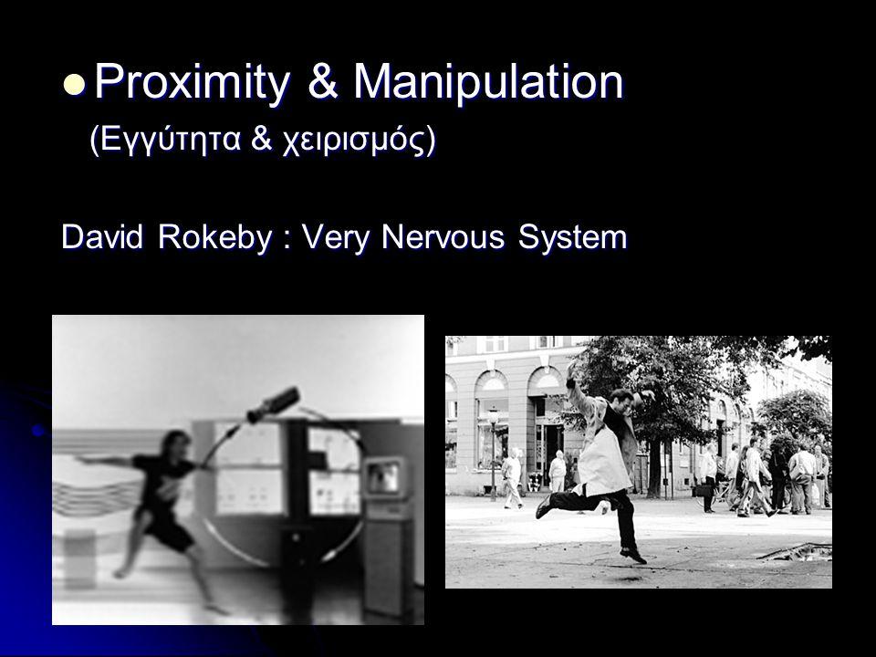 Proximity & Manipulation Proximity & Manipulation (Εγγύτητα & χειρισμός) (Εγγύτητα & χειρισμός) David Rokeby : Very Nervous System