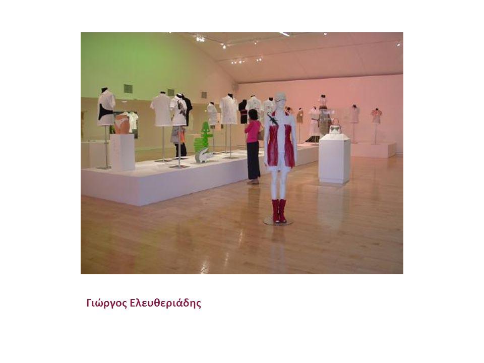 Μουσείο Μπενάκη Lacoste Project 2006