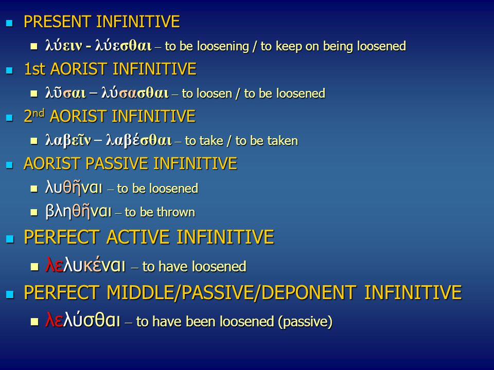 PRESENT INFINITIVE PRESENT INFINITIVE λ ύ ειν - λ ύ εσθαι – to be loosening / to keep on being loosened λ ύ ειν - λ ύ εσθαι – to be loosening / to kee