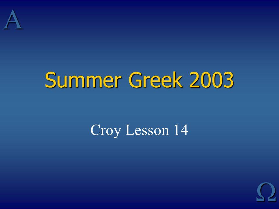 AΩ Summer Greek 2003 Croy Lesson 14