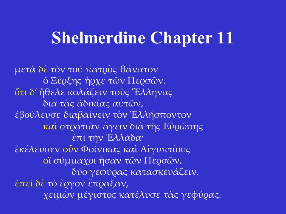 Shelmerdine Chapter 11 μετὰ δὲ τὸν τοῦ πατρὸς θάνατον ὁ Ξέρξης ἦρχε τῶν Περσῶν.
