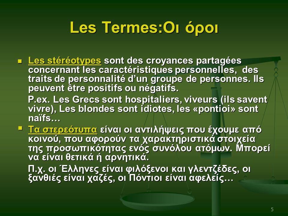 Les Termes:Οι όροι Les stéréotypes sont des croyances partagées concernant les caractéristiques personnelles, des traits de personnalité d'un groupe d